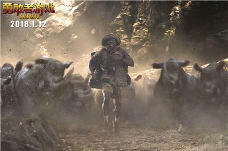 《勇敢者游戏》发布预告 超前点映爆笑开年