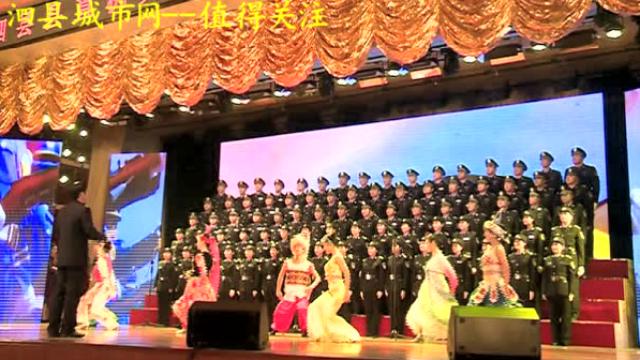 安徽泗县县直机关大合唱比赛举行 征迁办合唱队惊艳亮相图片