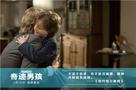 """《奇迹男孩》点映获好评 11岁""""预备影帝""""将来华"""