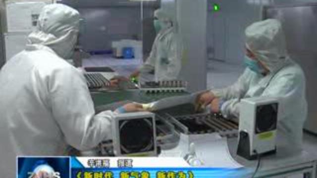 拓佳电子产业园:携手新时代 进军新目标