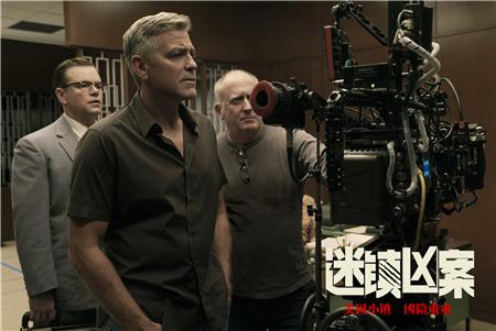 《迷镇凶案》将映 马特·达蒙与乔治·克鲁尼再合作