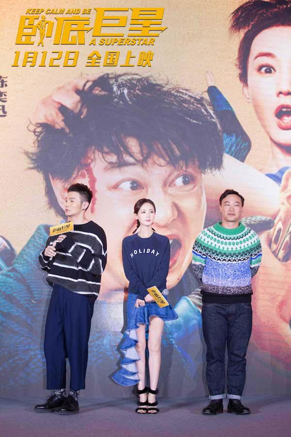 《卧底巨星》开北京首映 陈奕迅为李荣浩争风吃醋