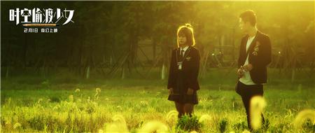 《时空偷渡少女》曝主题曲MV 跨时空诠释反叛青春