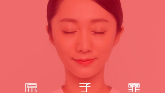 原子霏《鸳鸯》KTV版海茗文化独家发行