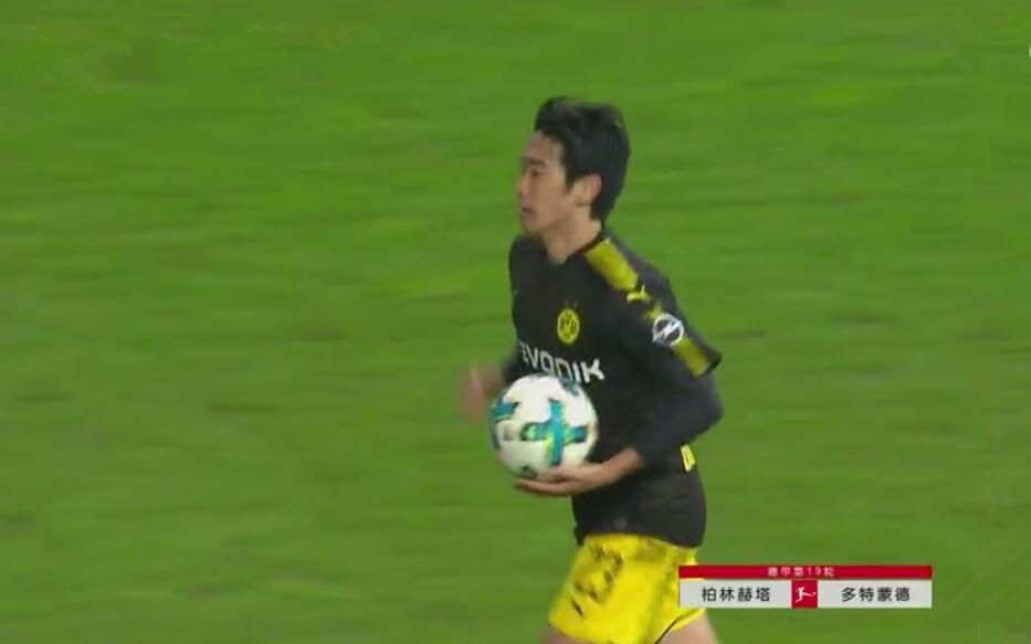 挺身而出!日本国脚头球助多特扳平 赛季24战造12球