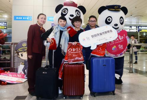 今晨:400多位中外旅客落地双流机场收获满满惊喜