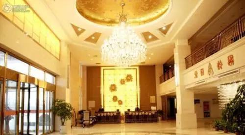 德阳真正的千万酒店入区标准手机五星级大堂配级别ui设计及设计说明书图片