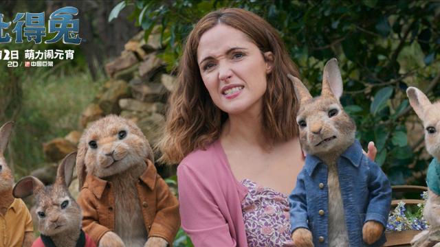 《比得兔》人气爆棚国内忙社交 新片段戏精农场主自嗨看傻众兔