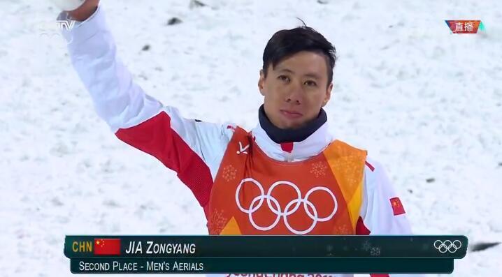 遗憾!三朝元老与首金仅差0.46分 2022在北京圆梦?