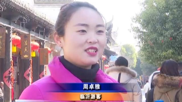 春节模式启动台儿庄古城喜迎红火中国年