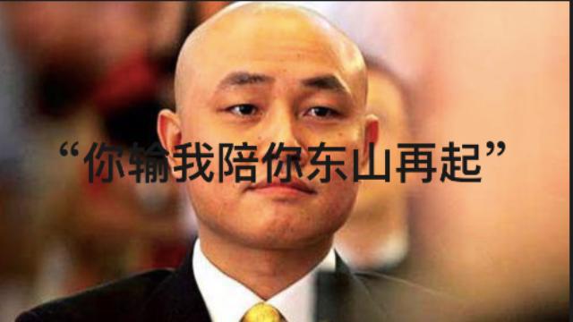 黄光裕有多霸气?与王健林早年的合影姿势令人震撼,商界教父姿