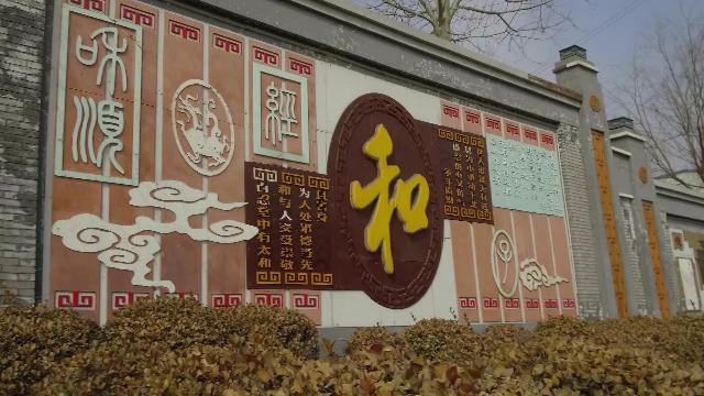 """和顺县举行2018""""两节""""群众文化文艺游行表演"""