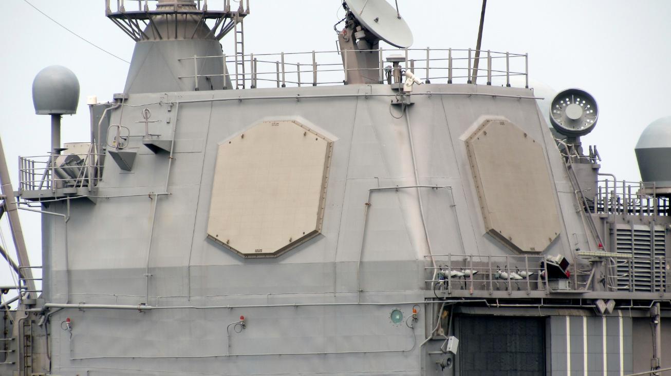 【解析】中国海军舰载敌我识别系统