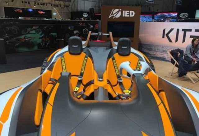 现代Kite沙滩概念车 真可谓是脑洞大开的设计