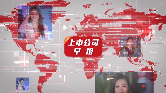 天广中茂6跌停幕后:大股东套现14亿 二股东爆仓减持?