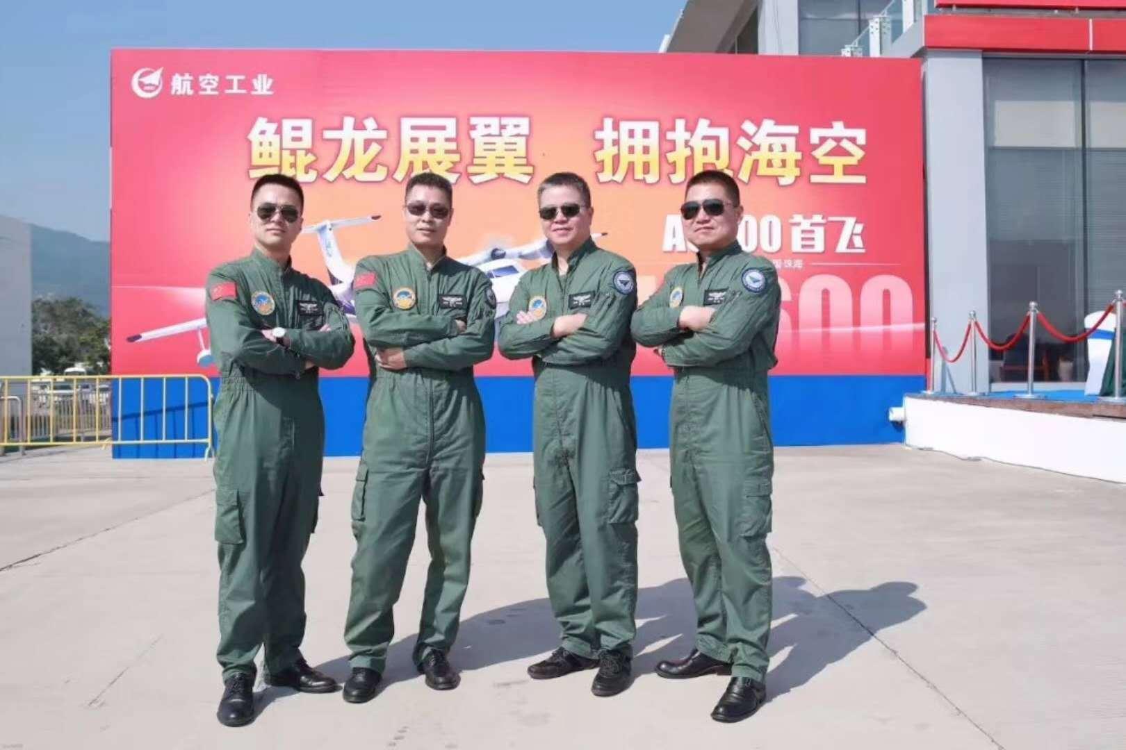 """还在妖魔化电子游戏?80年代中国试飞员就玩""""吃豆人"""""""