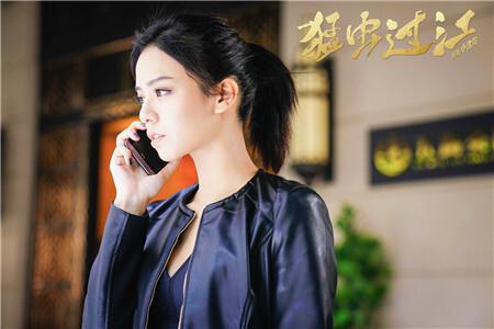 《猛虫过江》宋芸桦喜感冷艳双爆发 校园妹变社会人