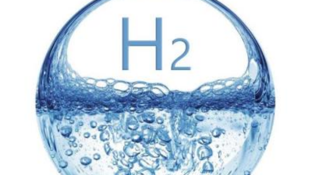Hyosung построит крупнейшую в мире установку по производству жидкого водорода