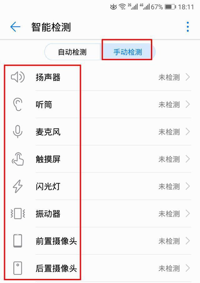 华为手机超级实用的隐藏功,让苹果、三星、手机打开无法如何注册华为账号图片