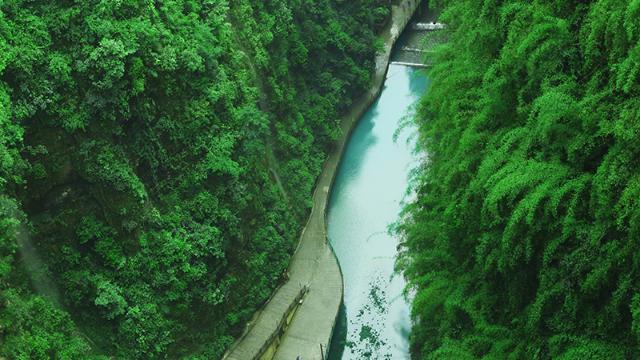 俯瞰阿依河景区