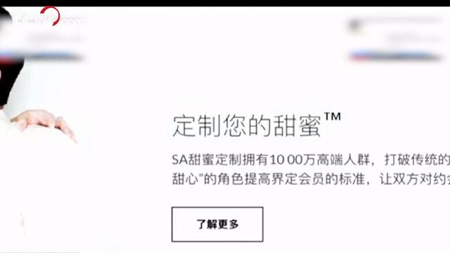 """国际知名""""援交""""网站落户上海自贸区? 官方:已下架"""