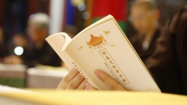 居士采访:学习楞严后我和家人的改变
