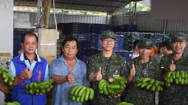 台湾香蕉滞销 赖清德推荐奇葩吃法遭疯狂吐槽:带皮水煮配大蒜