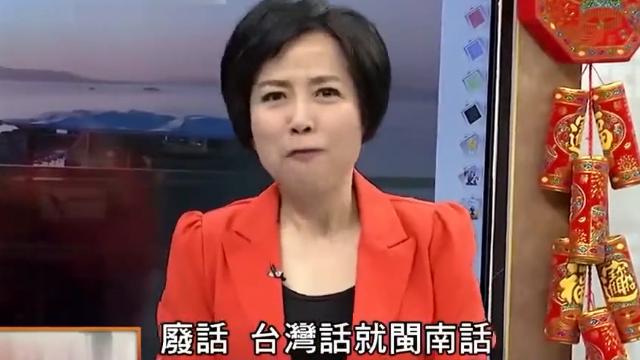 """""""台独""""惊讶为啥厦门人会讲台湾话 台名嘴听后忍不住吐槽"""