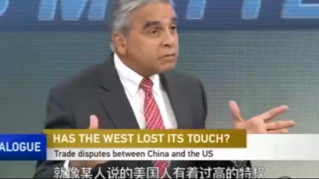 美对华逆差咋来的?专家:美国只顾印钞 中国付出多却少得