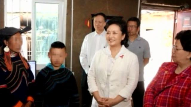 联合国艾滋病规划署执行主任:中国第一夫人低调却高效