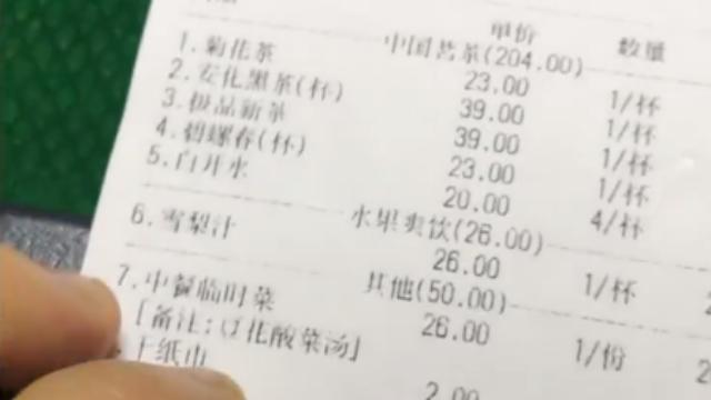 长沙天价白开水20元/杯,商家嚣张:我们就这样
