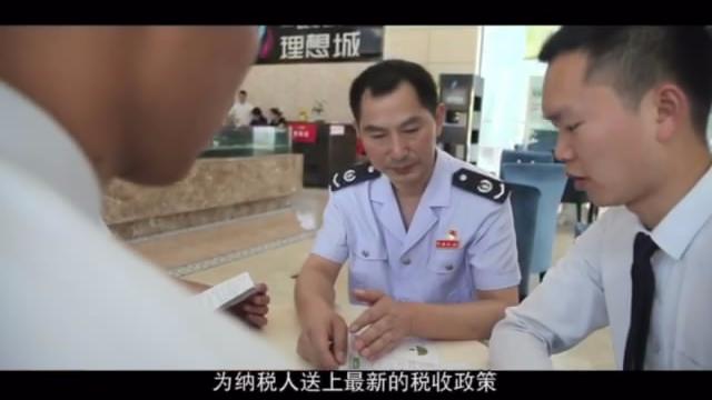 吉安青原区税务部门微视频作品:法治税务 你我同行