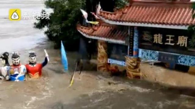 四川连续强降雨洪水如猛兽般汹涌,大水真的冲了龙王庙