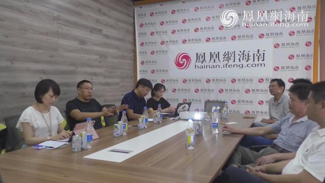 海南省商业总会牵手海南四季嘉年华 深度合作共同发展