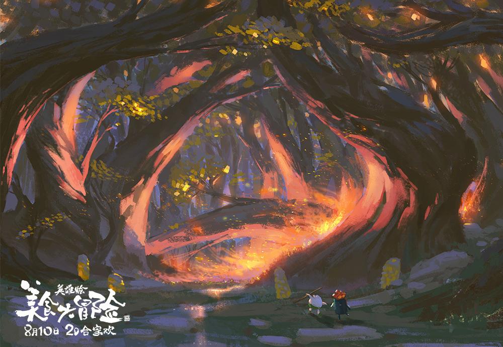 《美食大冒险之英雄烩》概念图曝光 全家闯美味江湖