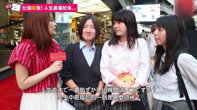 日本美女尴尬到想找个洞钻进去