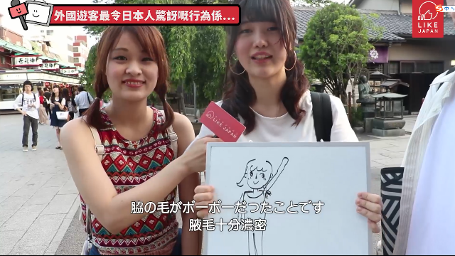 外国游客让日本人大吃一惊的行为