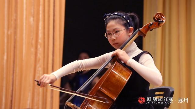 """""""小茉莉花奖""""第二届大提琴比赛颁奖大会"""