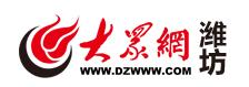 2018年杭州人口数量_2018年5月浙江杭州市开发区招聘教师报名人数及调整报名补