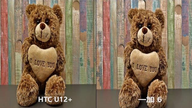 HTC U12 Plus与 Oneplus 6 相机画质对比