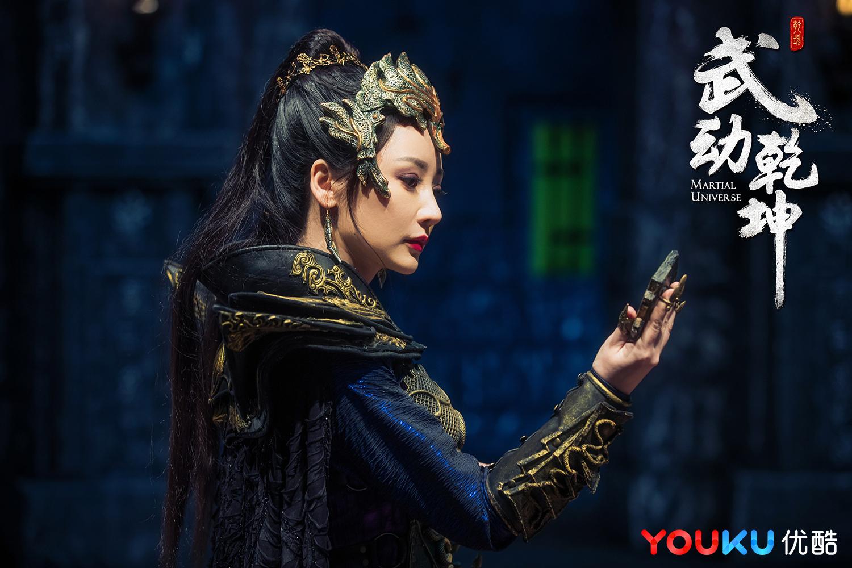 《武动乾坤》8月7号开播 杨洋霸气燃战今夏