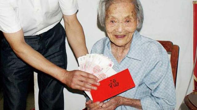 好消息!国家对高龄老年人的补贴提高了!看看你的父母能领多少?