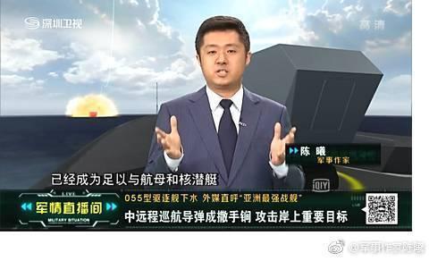 中国海军055型战舰到底何种定位?这些美舰可为参照!