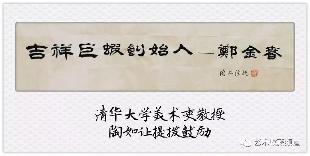 攻略巨虾创始人--郑金春天彩虹吉祥团图片