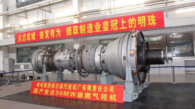 中国研制成功舰用燃气轮机关键部件,将大举提高军舰动力输出效率