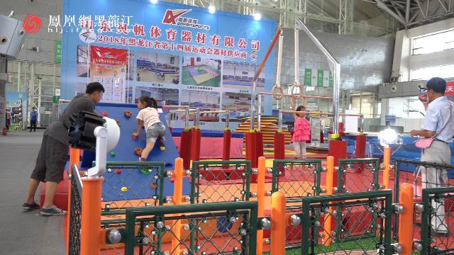 未来要更加重视青少年儿童体育器材的研发