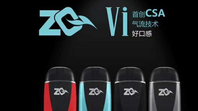 口感电子烟zqvi专业评测,电子烟有效果就选2018最火爆的