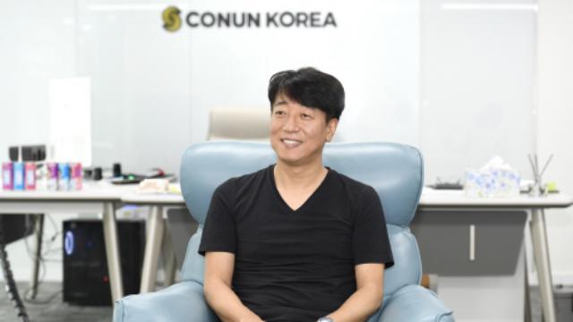 韩国企业CONUN推进区块链与数字货币学院