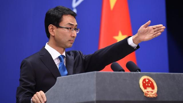 """联合国高官指责中国""""拘押""""穆斯林 外交部怒怼"""
