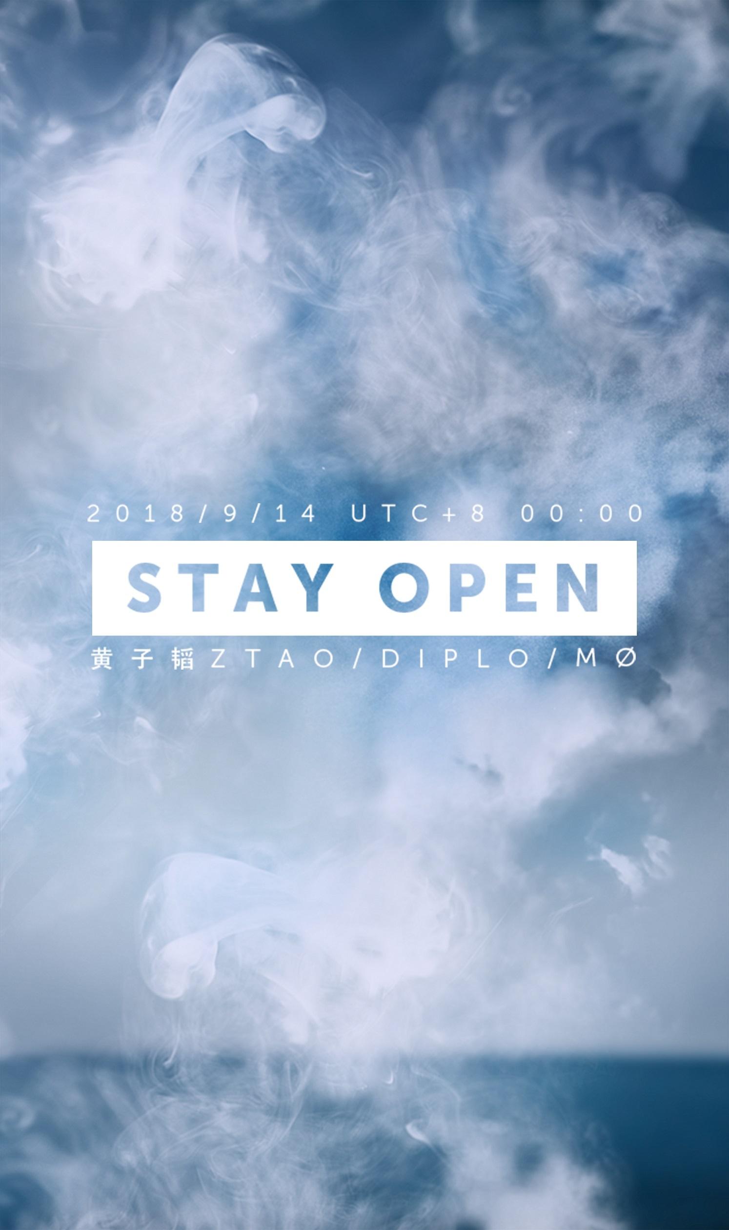 触碰未来 黄子韬《Stay Open》即将来袭
